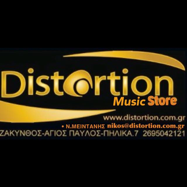 Distortion Music Store